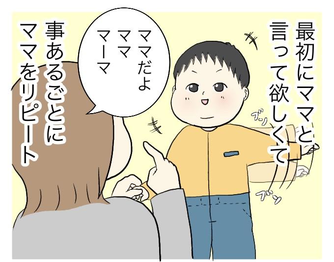 f:id:suzume-no-su:20200710004041j:plain