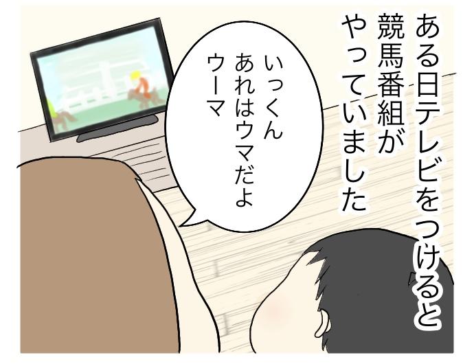 f:id:suzume-no-su:20200710004059j:plain