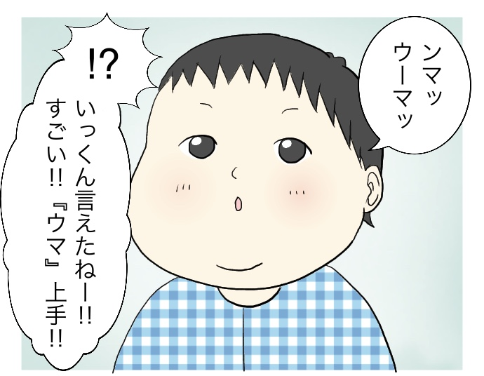 f:id:suzume-no-su:20200710004128j:plain