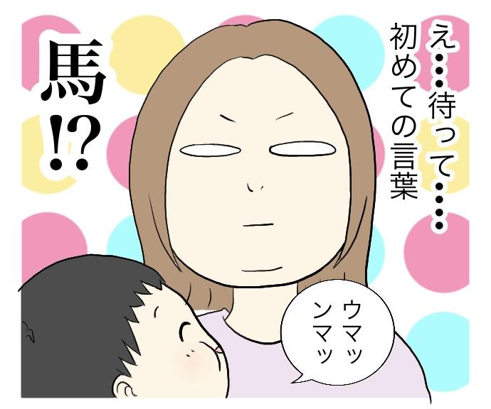 f:id:suzume-no-su:20200710004157j:plain
