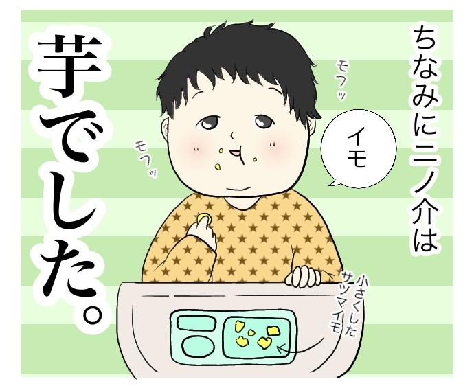 f:id:suzume-no-su:20200710004222j:plain