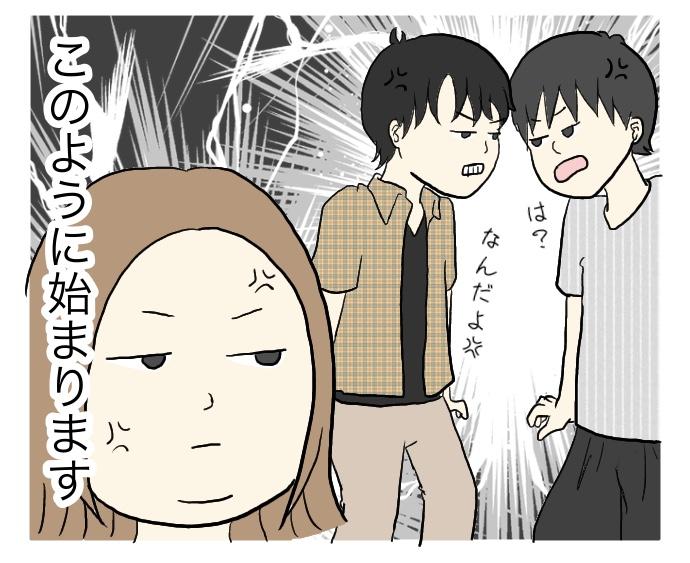f:id:suzume-no-su:20200711005033j:plain