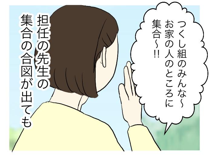f:id:suzume-no-su:20200712021557j:plain
