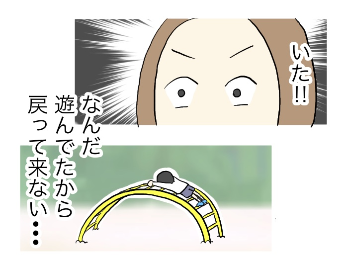f:id:suzume-no-su:20200712021623j:plain