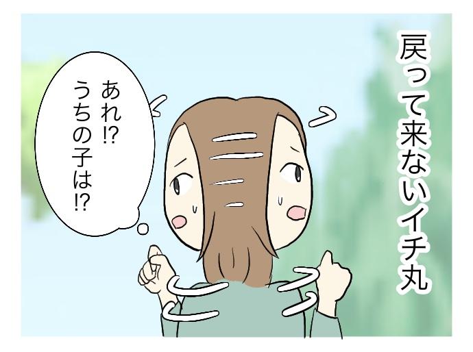 f:id:suzume-no-su:20200712023107j:plain