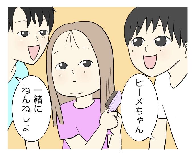 f:id:suzume-no-su:20200713233501j:plain