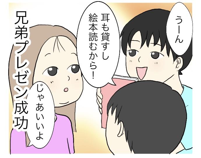 f:id:suzume-no-su:20200713233518j:plain