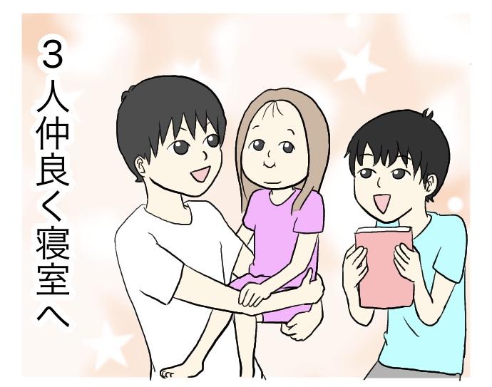 f:id:suzume-no-su:20200713233537j:plain