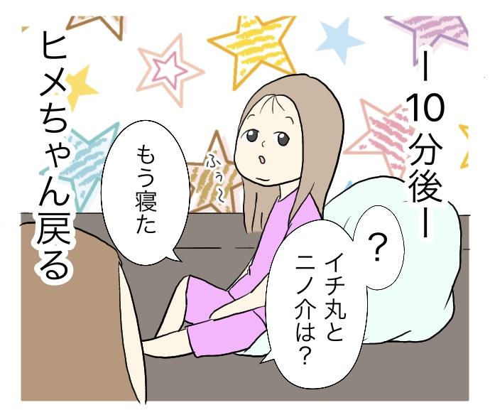 f:id:suzume-no-su:20200713233553j:plain