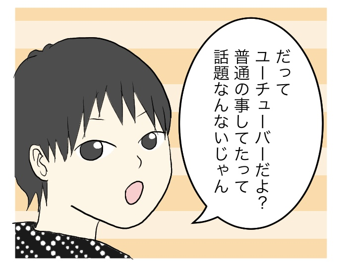 f:id:suzume-no-su:20200715004156j:plain