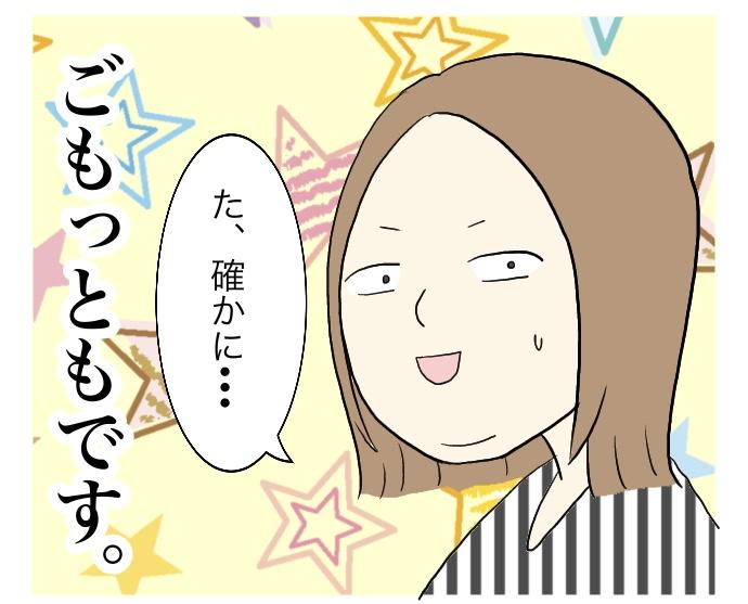 f:id:suzume-no-su:20200715004213j:plain