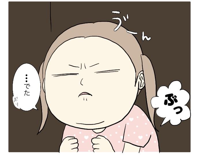 f:id:suzume-no-su:20200716011038j:plain