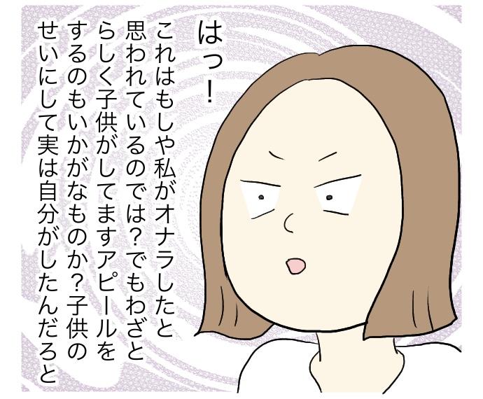 f:id:suzume-no-su:20200716011059j:plain