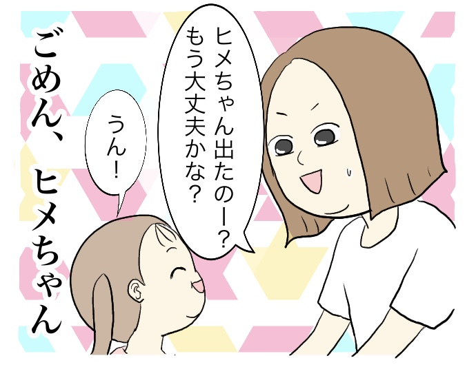 f:id:suzume-no-su:20200716011110j:plain