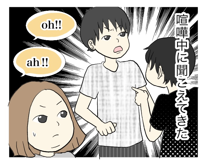 f:id:suzume-no-su:20200717005704j:plain