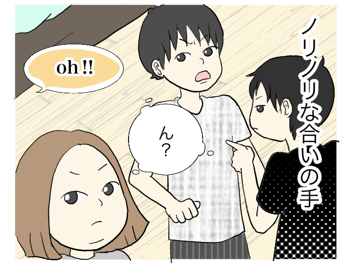 f:id:suzume-no-su:20200717005720j:plain