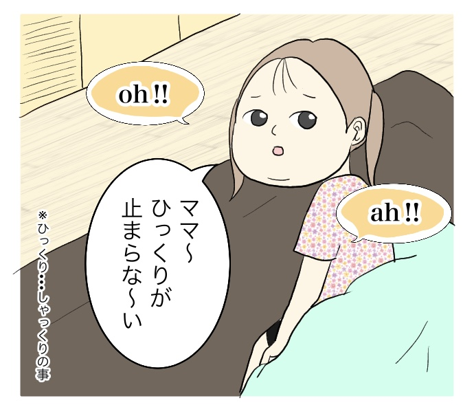 f:id:suzume-no-su:20200717010040j:plain