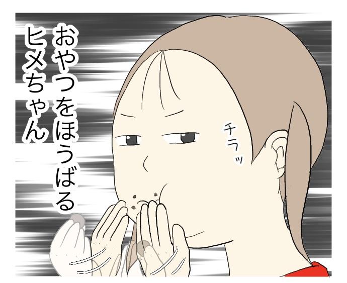 f:id:suzume-no-su:20200718030455j:plain