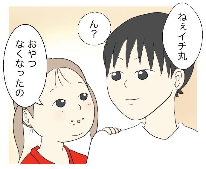 f:id:suzume-no-su:20200718030506j:plain