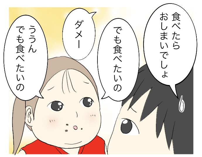 f:id:suzume-no-su:20200718030519j:plain