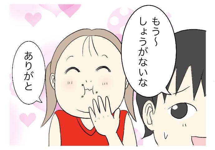 f:id:suzume-no-su:20200718030532j:plain