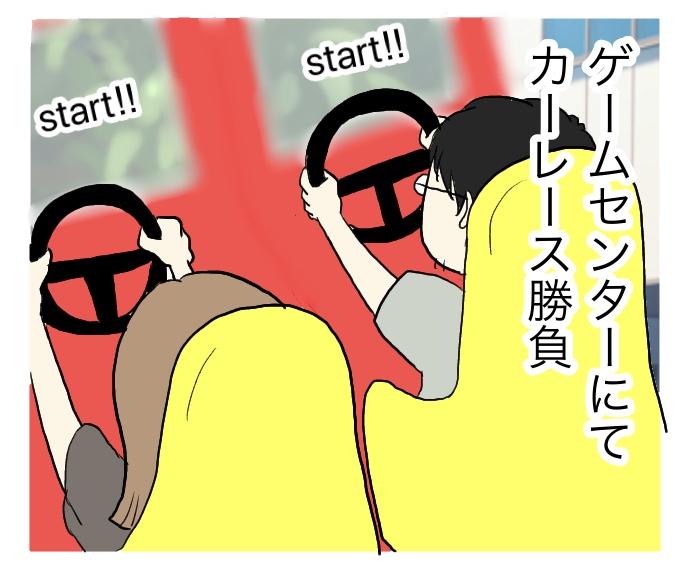 f:id:suzume-no-su:20200719023858j:plain