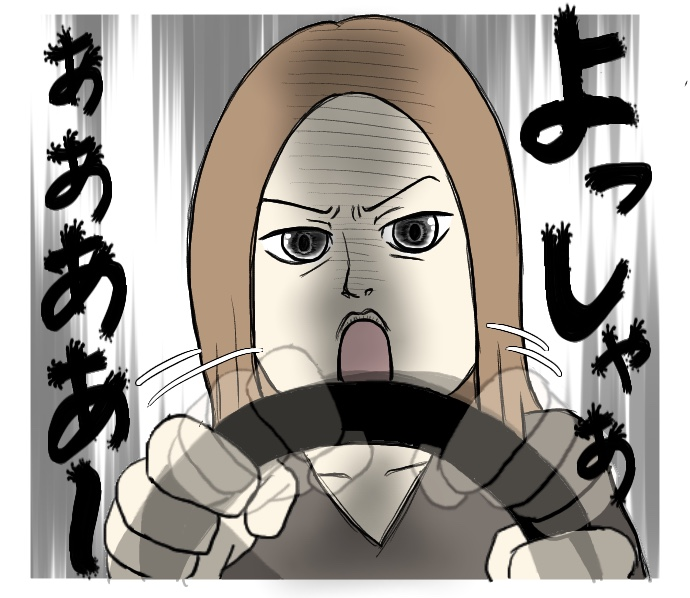 f:id:suzume-no-su:20200719023920j:plain
