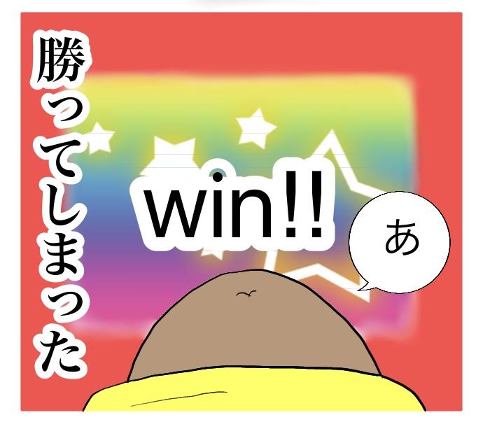 f:id:suzume-no-su:20200719023941j:plain