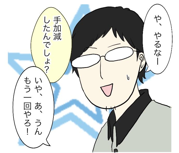 f:id:suzume-no-su:20200719024000j:plain