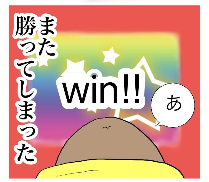 f:id:suzume-no-su:20200719024017j:plain