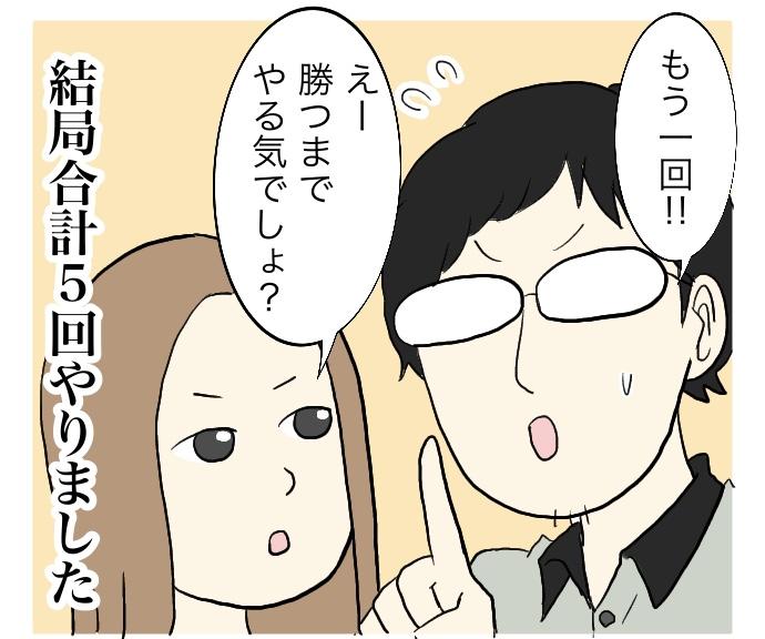 f:id:suzume-no-su:20200719024033j:plain