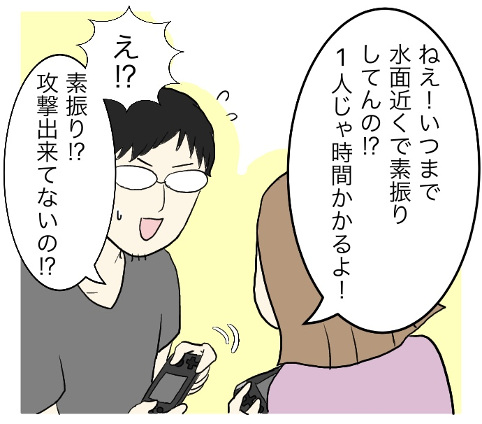 f:id:suzume-no-su:20200719024053j:plain