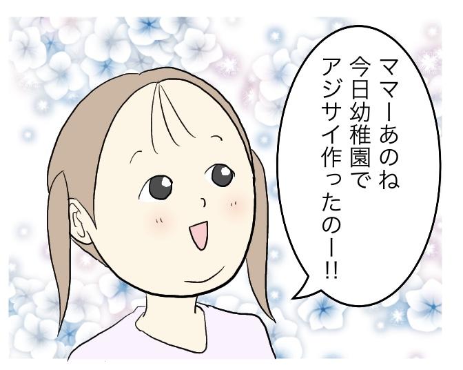 f:id:suzume-no-su:20200720222516j:plain