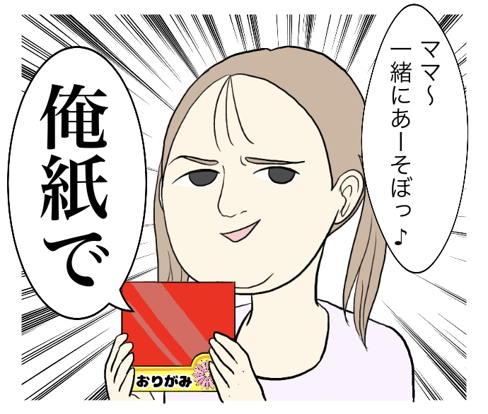 f:id:suzume-no-su:20200720222721j:plain