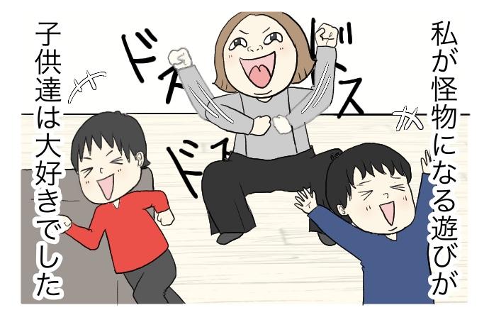 f:id:suzume-no-su:20200721233800j:plain