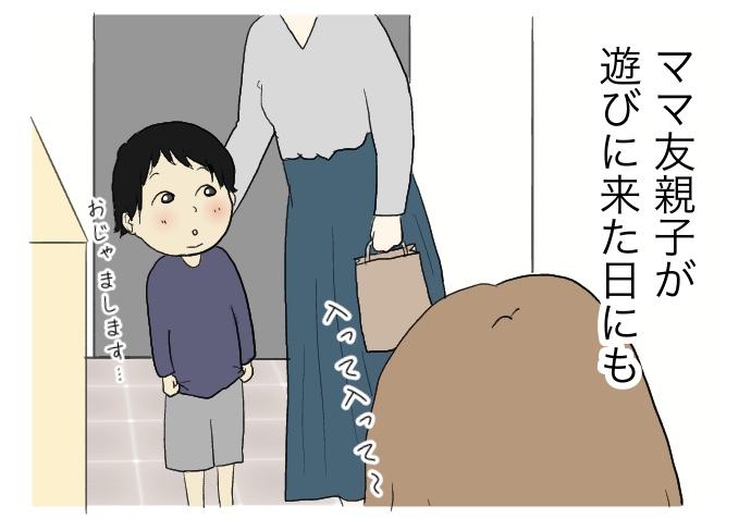 f:id:suzume-no-su:20200721233817j:plain