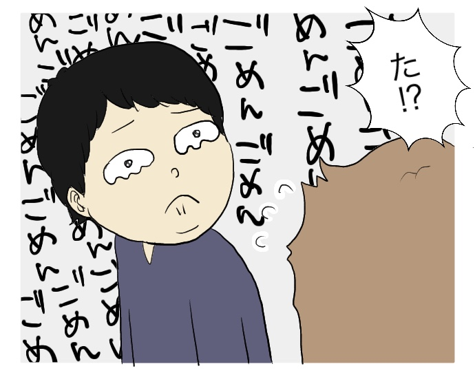 f:id:suzume-no-su:20200721234041j:plain