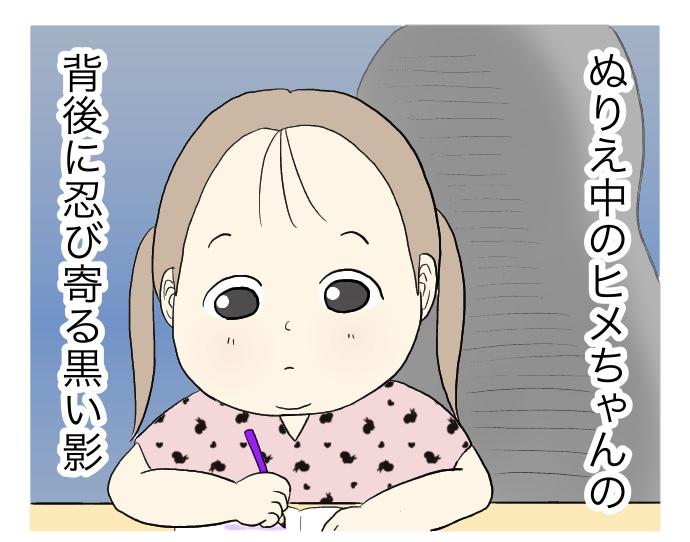 f:id:suzume-no-su:20200723012626j:plain