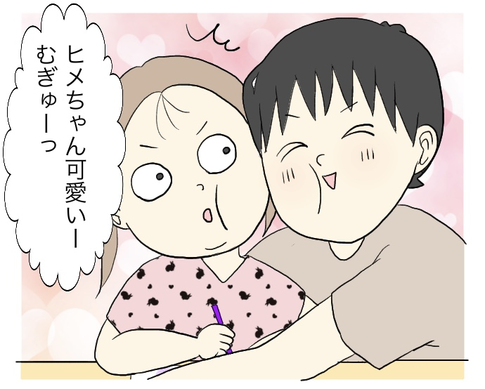 f:id:suzume-no-su:20200723012634j:plain