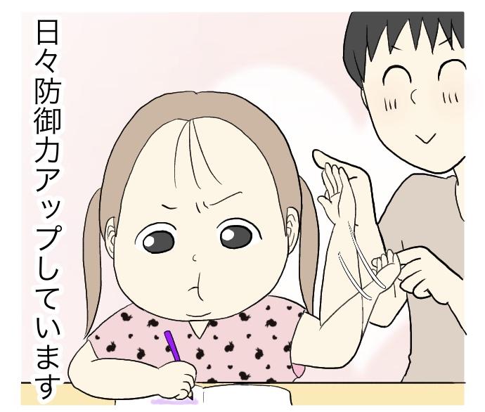 f:id:suzume-no-su:20200723012702j:plain