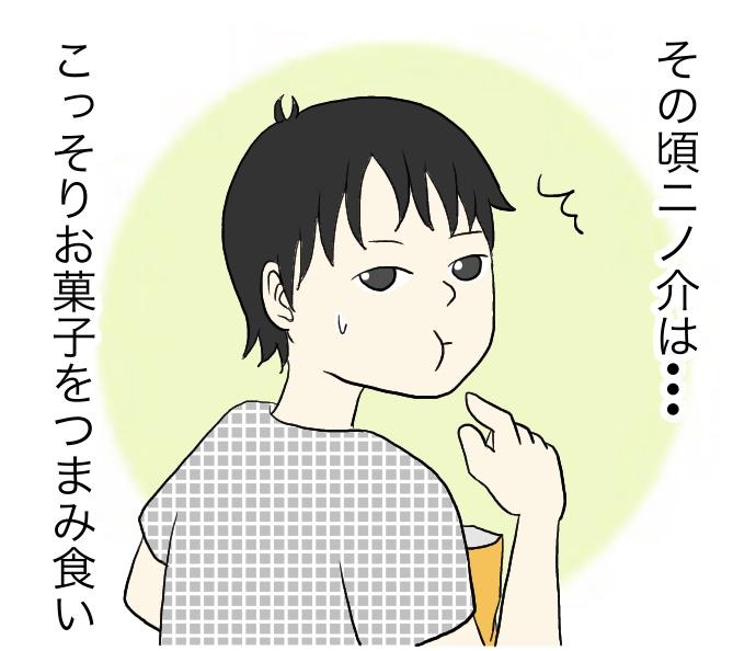 f:id:suzume-no-su:20200723012715j:plain