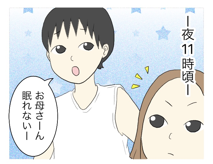 f:id:suzume-no-su:20200724003705j:plain