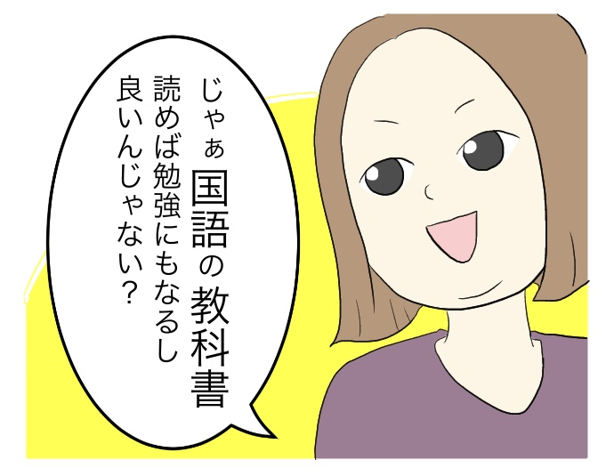 f:id:suzume-no-su:20200724003718j:plain