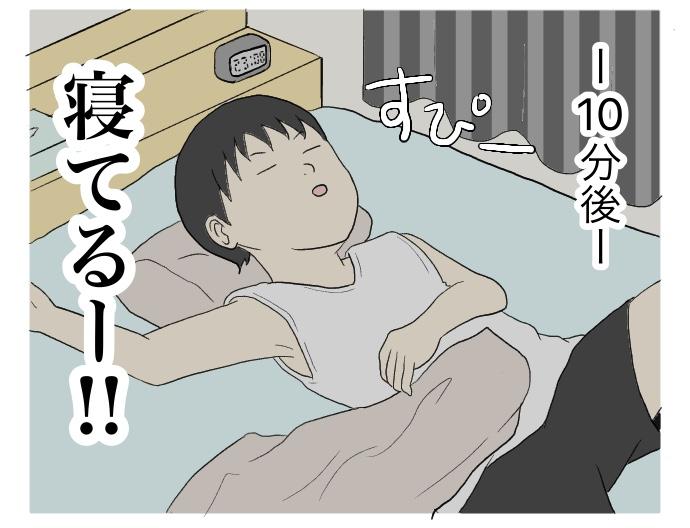 f:id:suzume-no-su:20200724003740j:plain