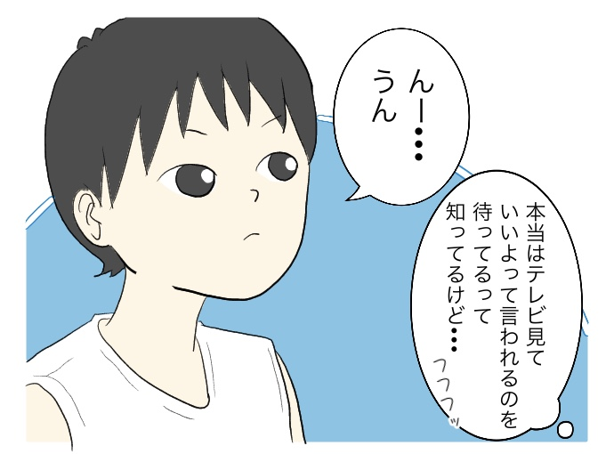 f:id:suzume-no-su:20200724004016j:plain