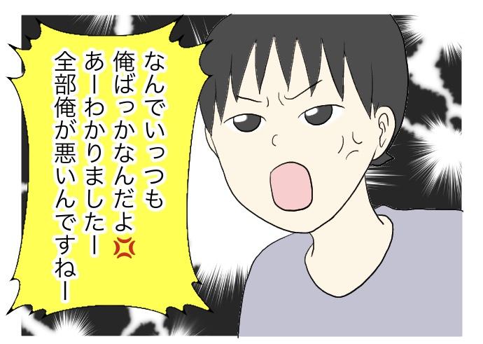 f:id:suzume-no-su:20200725000910j:plain