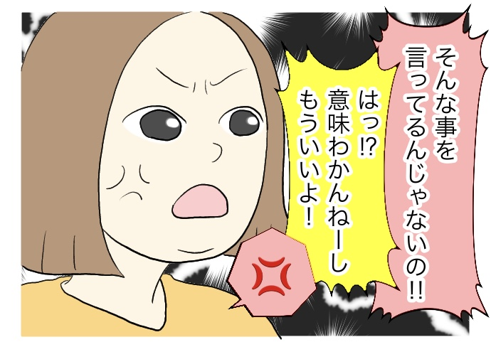 f:id:suzume-no-su:20200725000921j:plain