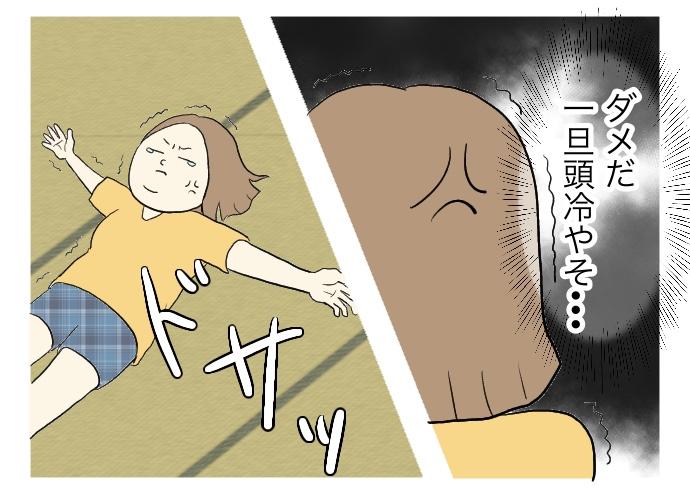 f:id:suzume-no-su:20200725000936j:plain