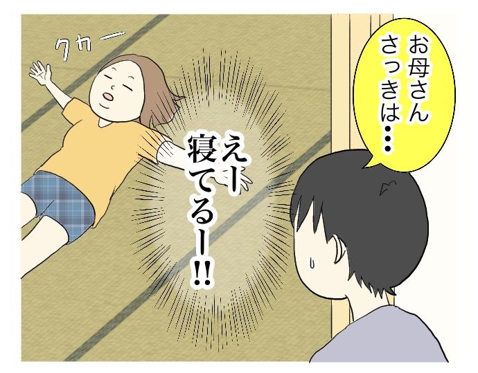 f:id:suzume-no-su:20200725000948j:plain