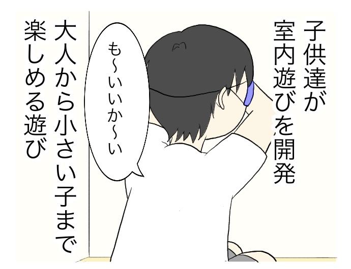 f:id:suzume-no-su:20200726011528j:plain